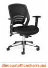 Popular Mesh Back Managers Chair