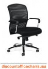 Knee Tilter Managers Chair